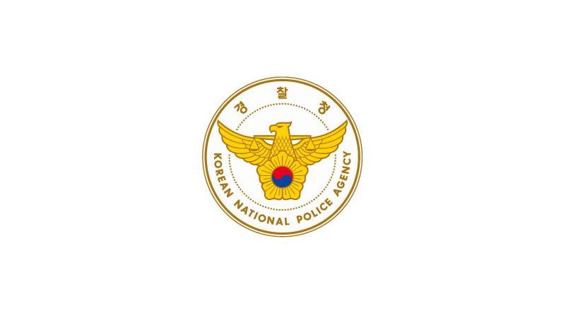 경찰청, 반부패협의회 외부위원과 시민청문관 간담회 개최